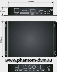 SPT-100 GPS ресивер Phantom Navigation Box. Изображение 2